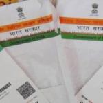 Aadhaar Card is No More a Unique Identification Number – 4-Jan-2018.